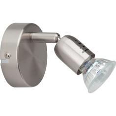 Kinkiet ścienny Loona LED satynowy chrom