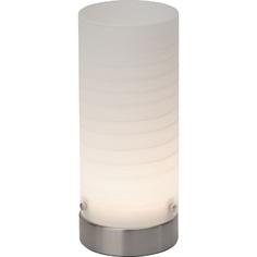 Lampa stołowa Daisy LED satynowy chrom/biała