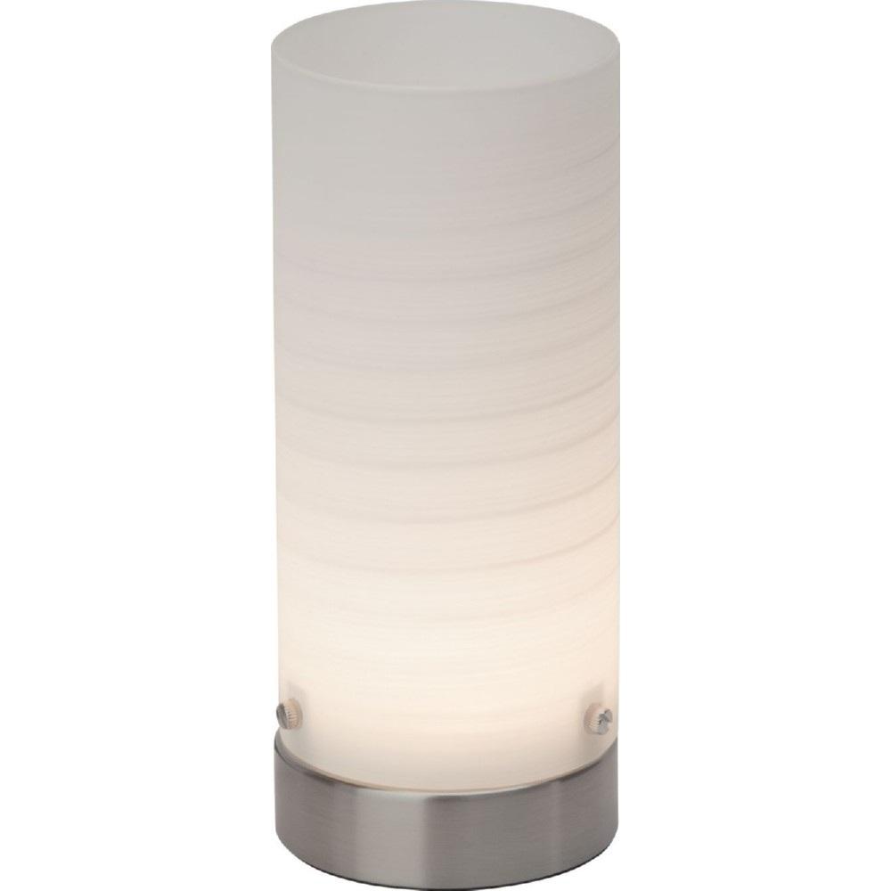 Nowoczesna Lampa stołowa szklana Daisy 8 Led Satynowy Chrom/Biała Brilliant do sypialni i salonu.