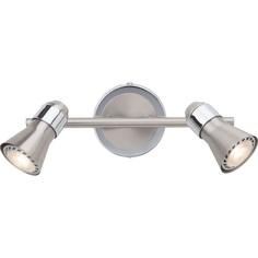Plafon sufitowy Sanny LED satynowy chrom/chrom