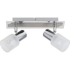 Plafon sufitowy Lea LED satynowy chrom/chrom