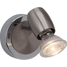 Kinkiet ścienny Wesley LED satynowy chrom/chrom