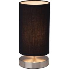 Lampa stołowa Clarie satynowy chrom/czarna