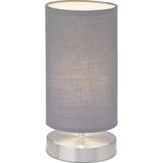 Lampa stołowa Clarie satynowy chrom/szara