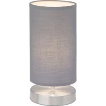 Lampa stołowa z abażurem Clarie 12 Satynowy Chrom/Szara Brilliant do salonu i sypialni.