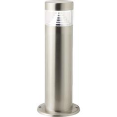 Zewnętrzna lampa stojąca Avon LED stalowa