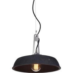 Lampa wisząca  Industriola LOFTLIGHT czarna