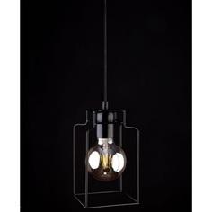 Lampa wisząca FIORD 9668 czarna