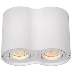 Lampa spot TUBE okrągły biały