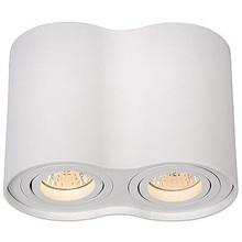 Nowoczesna, punktowa Lampa Spot podwójna Tube II Okrągły Biały Lucide do kuchni i przedpokoju.