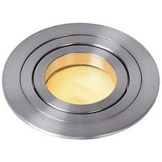 Lampa spot TUBE okrągły