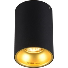 Lampa spot DEEP SL czarna