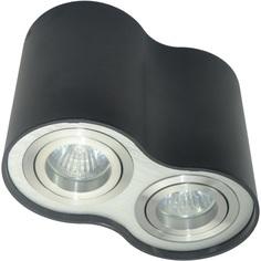 Lampa spot RONDOO 2 x 50W czarna