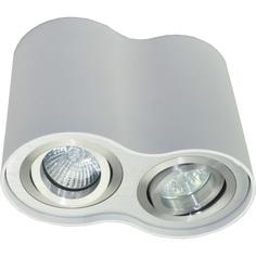 Lampa spot RONDOO 2 x 50W biała