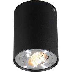 Lampa spot RONDOO 1 x 50W czarna