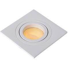 Lampa spot TUBE kwadratowy biały