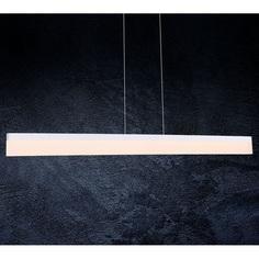 Lampa wisząca RAPID 1x36W LED Biała