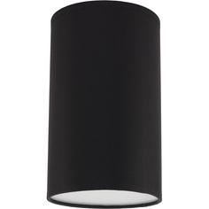LAMPA SUFITOWA OFFICE CIRCLE CZARNA