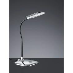 Lampa stołowa Polly chrom
