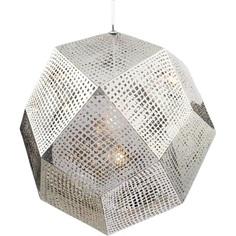 Lampa wisząca FUTURI STAR srebrna Step Into Design