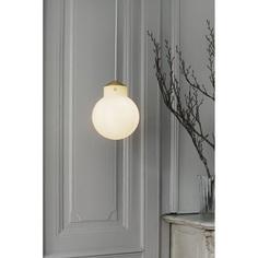 Lampa wisząca  Raito 22 round biała DFTP
