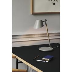 Lampa stołowa  Stay szara DFTP