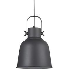 Lampa wisząca Adrian 25 czarna Nordlux