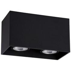 Plafon sufitowy BODI kwadratowy czarny