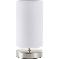 Lampa stołowa Clarie satynowy chrom/biała Brilliant