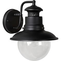 Lampa wisząca FIGO czarna