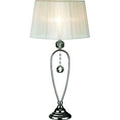CHRISTINEHOF lampa stołowa chrom