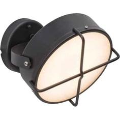 Zewnętrzny kinkiet ścienny Nyx LED antracytowy