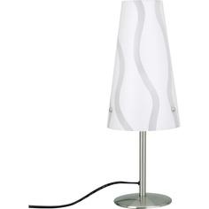 Lampa stołowa Isi biała