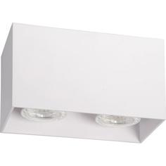 Plafon sufitowy BODI kwadratowy biały