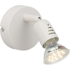 Kinkiet ścienny Loona LED biały