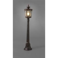 Lampa stojąca AMUR I