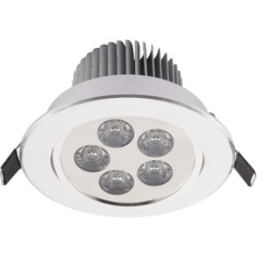 Lampa spot DOWNLIGHT LED 5 srebrny