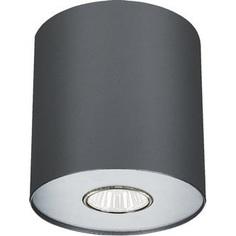 Lampa spot POINT grafitowy srebrny / grafitowy biały M