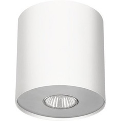 Lampa spot POINT biały srebrny / biały grafitowy M