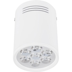 Lampa spot SHOP LED 7W plafon