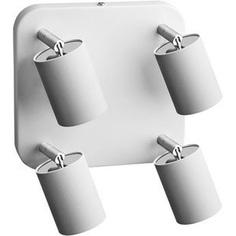 Plafon sufitowy EYE Lampa spot biały IV Nowodvorski