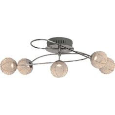 Plafon sufitowy Dajana LED chrom/aluminium