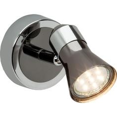 Kinkiet ścienny Jupp LED chrom/czarny