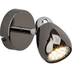 Kinkiet ścienny Milano LED chrom/czarny perłowy Brilliant