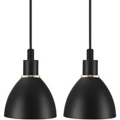 Lampa wisząca Ray czarna