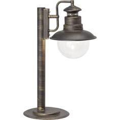Zewnętrzna lampa stołowa Artu czarna złota