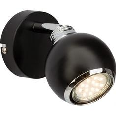 Kinkiet ścienny Ina LED czarny/chrom Brilliant
