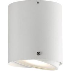 Plafon sufitowy IP S4 biały